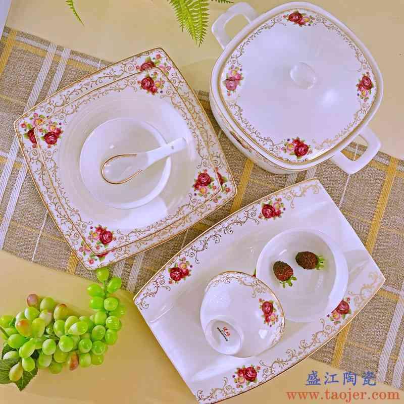 巧慕餐具套装 景德镇陶瓷器中式骨瓷碗筷吃饭碗盘碟子家用送礼创