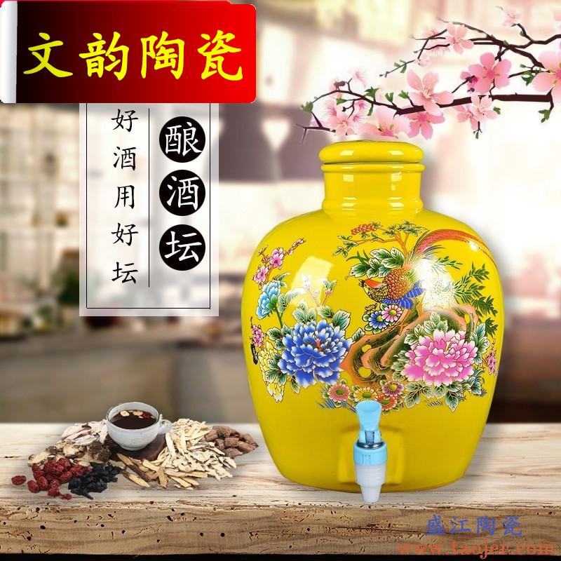 文韵10斤酒坛子陶瓷 家用白酒瓶装饰酒罐 仿古土陶泡酒缸密封