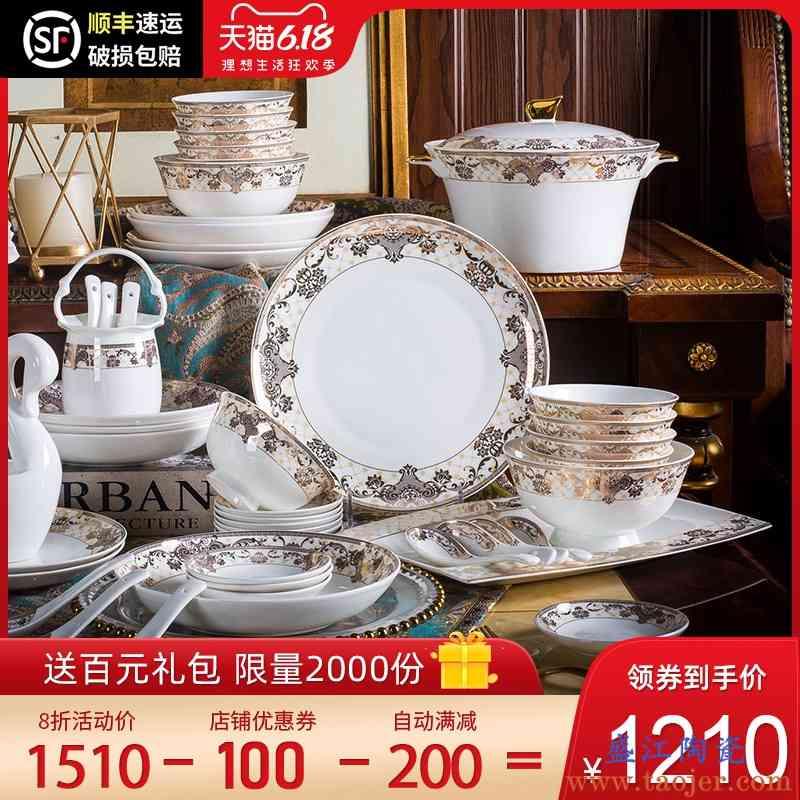 高档景德镇餐具套装 奢华金边骨瓷碗盘碗具组合欧式碗碟家用