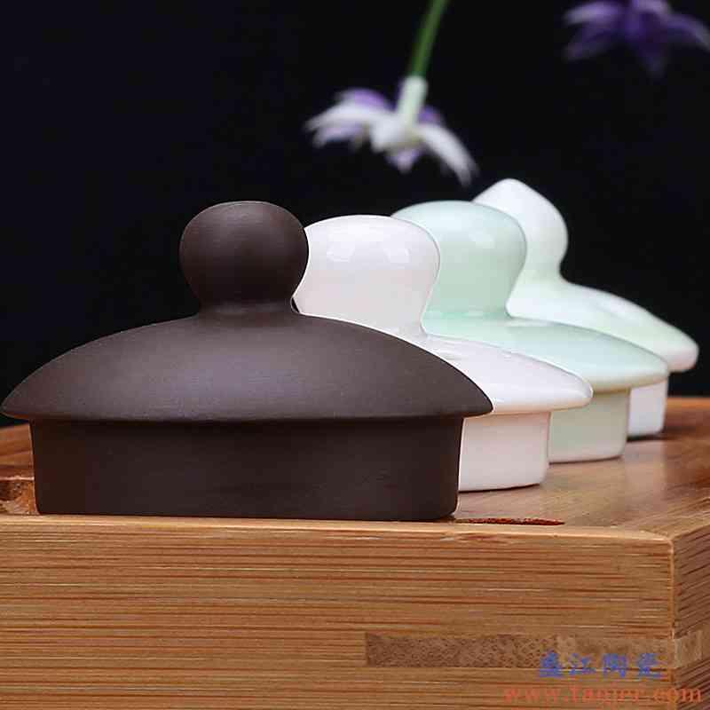 夏洁陶瓷茶壶盖子功夫竞技宝app苹果官方下载零配件盖拖杯托紫砂壶盖圆形配盖单盖