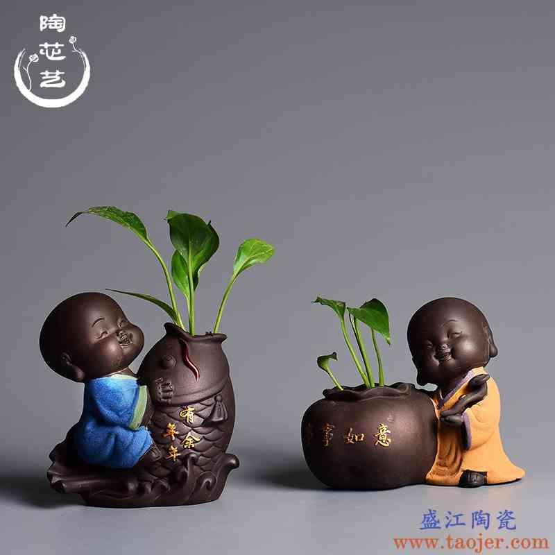 禅意小和尚无孔紫砂花盆创意陶瓷桌面插花花器水培绿萝铜钱草花盆