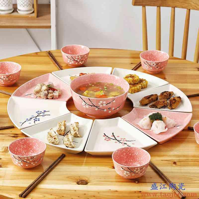 家用拼盘餐具组合陶瓷圆桌餐盘圆扇形摆盘创意菜盘子网红餐具套装