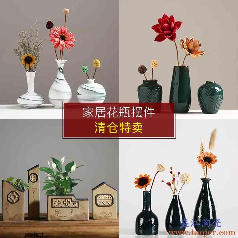 清仓景德镇陶瓷花瓶中式摆件客厅干花插花摆设电视柜水培鲜花装饰
