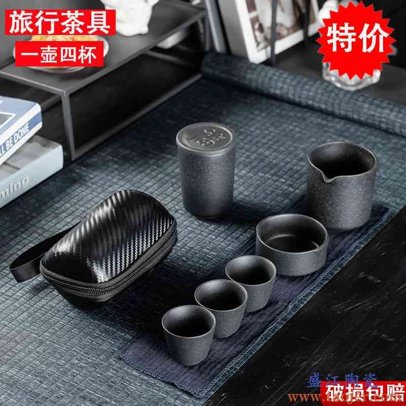 陶瓷旅行包快客杯一壶两四六杯简约便携收纳功夫茶具户外随身套装