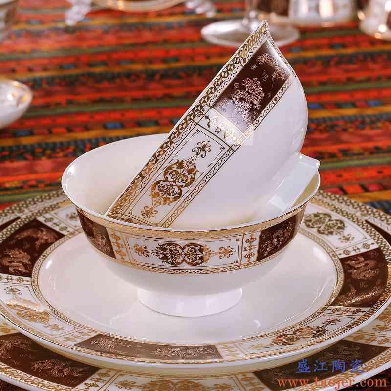 巧慕碗套装 景德镇陶瓷器60头中式骨瓷餐具套装 家用组合创意碗盘