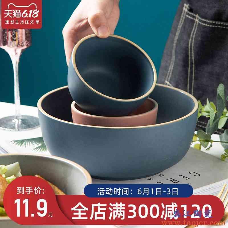碗单个陶瓷家用网红ins大号汤碗面碗创意个性北欧风餐具吃饭碗盘