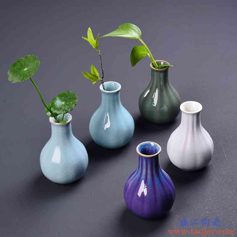 陶瓷水培花瓶创意迷你干花鲜花小花插家居室内装饰品桌面摆件花器