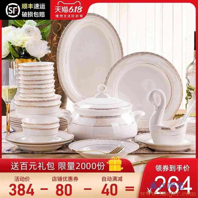碗碟套装 家用欧式金边景德镇陶瓷餐具 碗盘骨瓷餐具套装简约碗筷