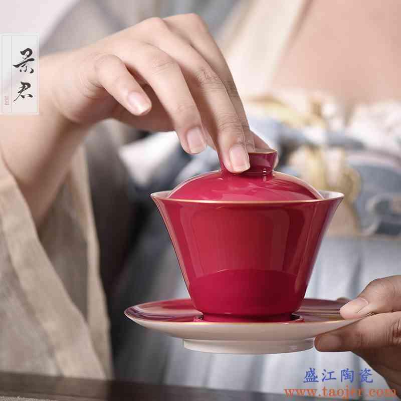 景德镇盖碗茶杯三才盖碗大号胭脂红茶碗功夫茶全手工陶瓷