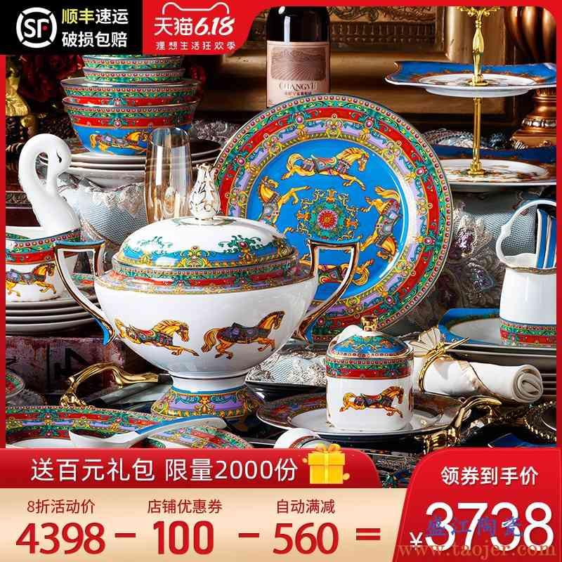 宫廷风骨瓷餐具套装景德镇陶瓷碗盘子乔迁欧式碗碟套装 家用