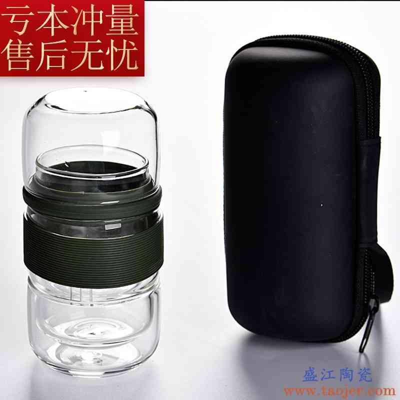 快客杯防烫陶瓷一壶三杯玻璃便携式旅行随身户外功夫茶具套装简约