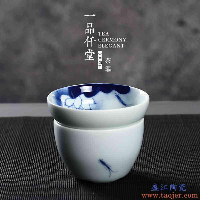 一品仟堂 手绘青瓷茶漏茶滤陶瓷滤茶器功夫茶具过滤网茶道配件