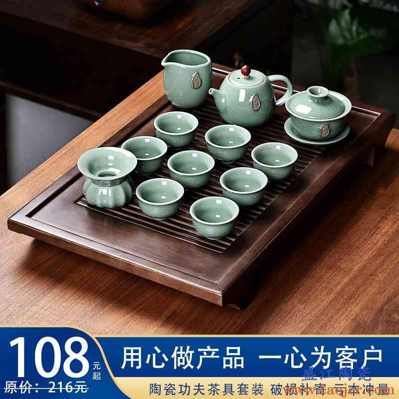 家用功夫茶具套装带实木茶盘半全自动客厅简约办公室陶瓷泡茶壶台