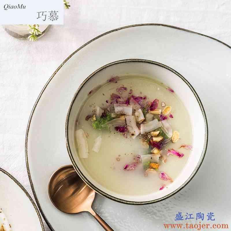 Qiam巧慕家用陶瓷日式面碗大号个性饭碗创意简约学生碗汤碗沙拉碗