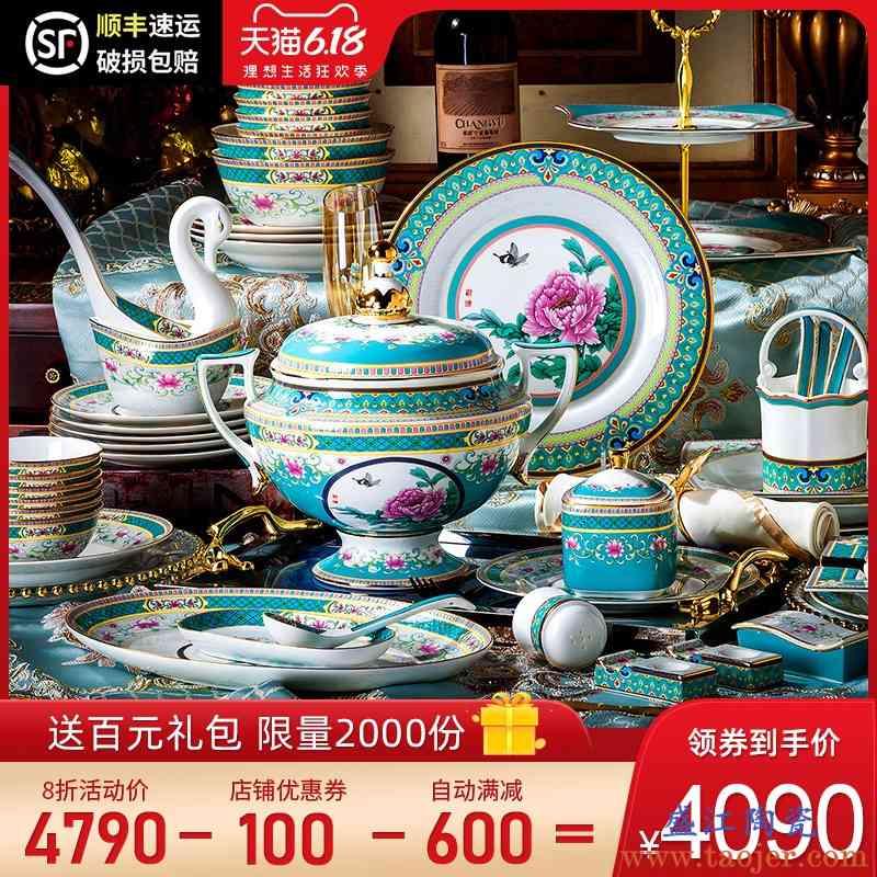 景德镇骨瓷餐具套装 中式风乔迁送礼 碗碟套装 家用高档碗盘