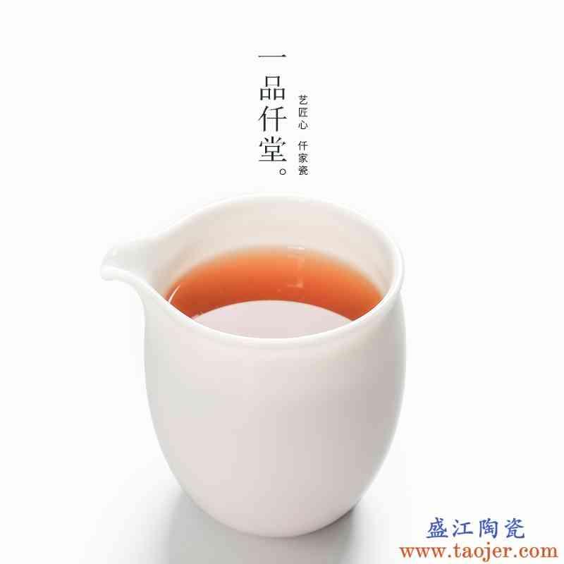 一品仟堂 德化白瓷公道杯陶瓷功夫茶具创意公杯玉瓷茶海分茶器