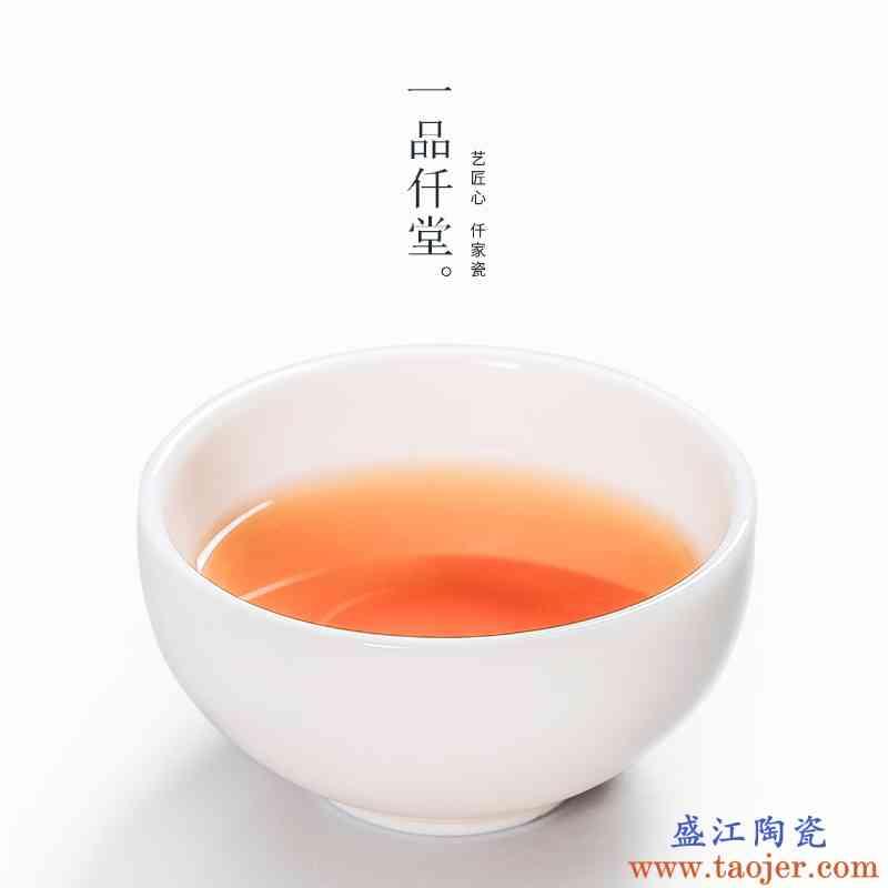 一品仟堂 功夫茶杯主人杯单杯陶瓷个人杯白瓷茶具茶盏茶碗品茗杯