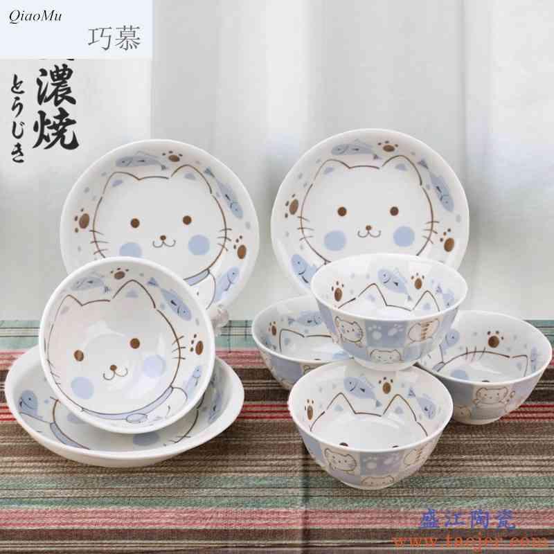 巧慕日式餐具卡通碗碟陶瓷创意可爱儿童碗盘子家用蓝色双耳汤碗