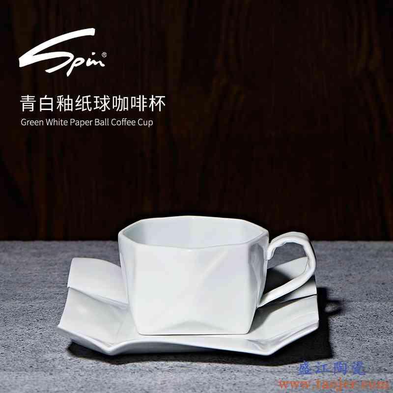 Spin纸球咖啡杯套装欧式小奢华北欧咖啡杯碟创意陶瓷下午竞技宝app苹果官方下载套装