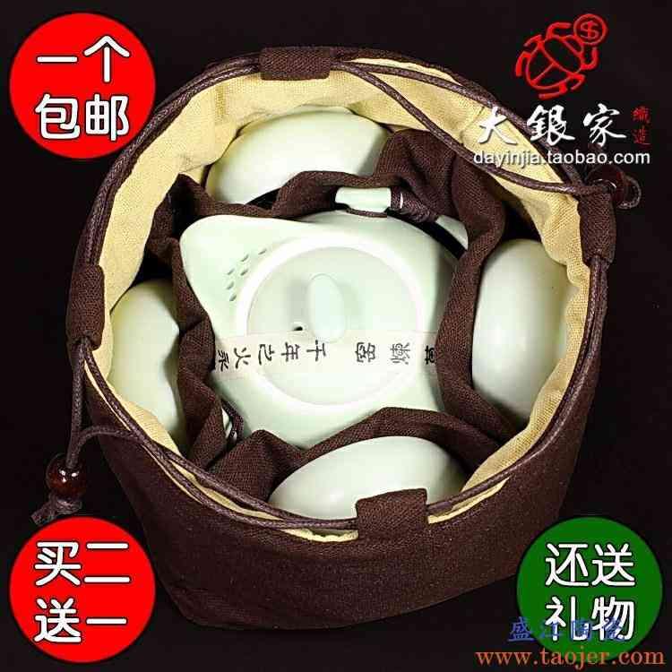 加厚茶具布艺紫砂壶茶壶收纳包保护袋茶杯袋子包口便携旅行套装