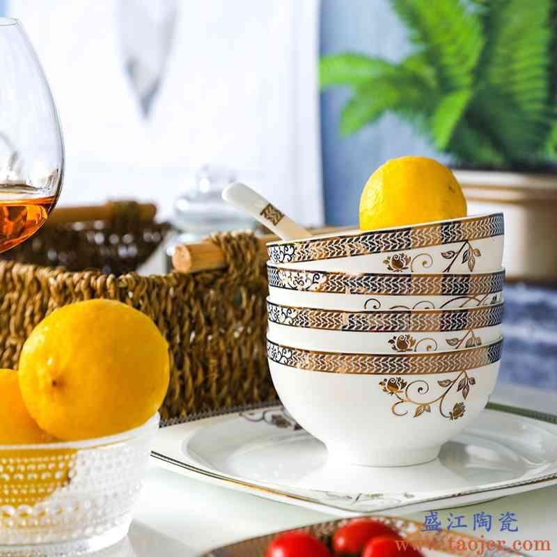 巧慕餐具套装碗盘家用欧式骨瓷碗碟碗筷碗盘西式简约景德镇陶瓷器