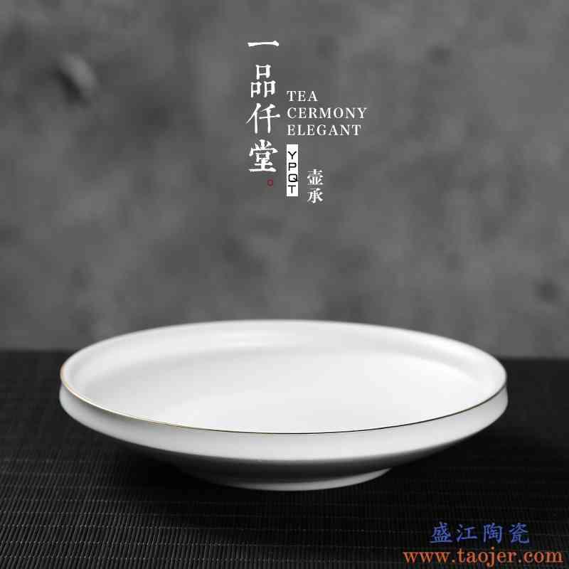 一品仟堂 陶瓷壶承手工描金简约日式点心盘茶具零配养壶盘茶托盘