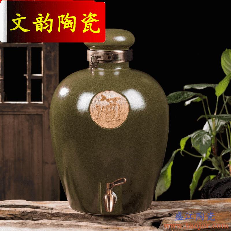文韵酒坛子 陶瓷家用景德镇酒缸10斤20斤50斤装密封白酒罐仿