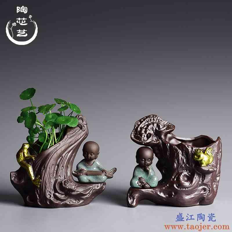 创意陶瓷无孔水培组合花盆禅意和尚桌面摆件铜钱草绿萝水养紫砂盆