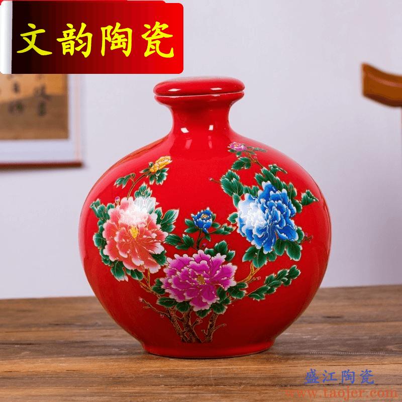 文韵5斤装陶瓷酒瓶红黄蓝 酒壶酒具密封酒坛子 家用五斤装空