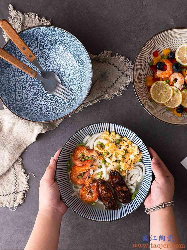 复古陶瓷大面碗日式斗笠喇叭碗创意拌面碗家用沙拉碗大号汤碗