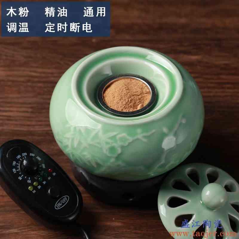 定时调温电子熏香炉陶瓷精油灯木屑粉盖室内家用沉香插电小檀香炉