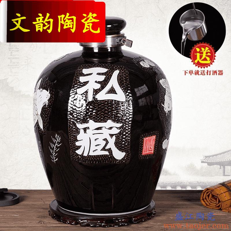 文韵景德镇陶瓷仿古酒坛 10斤20斤30斤50斤100斤摆件酒瓶酒壶