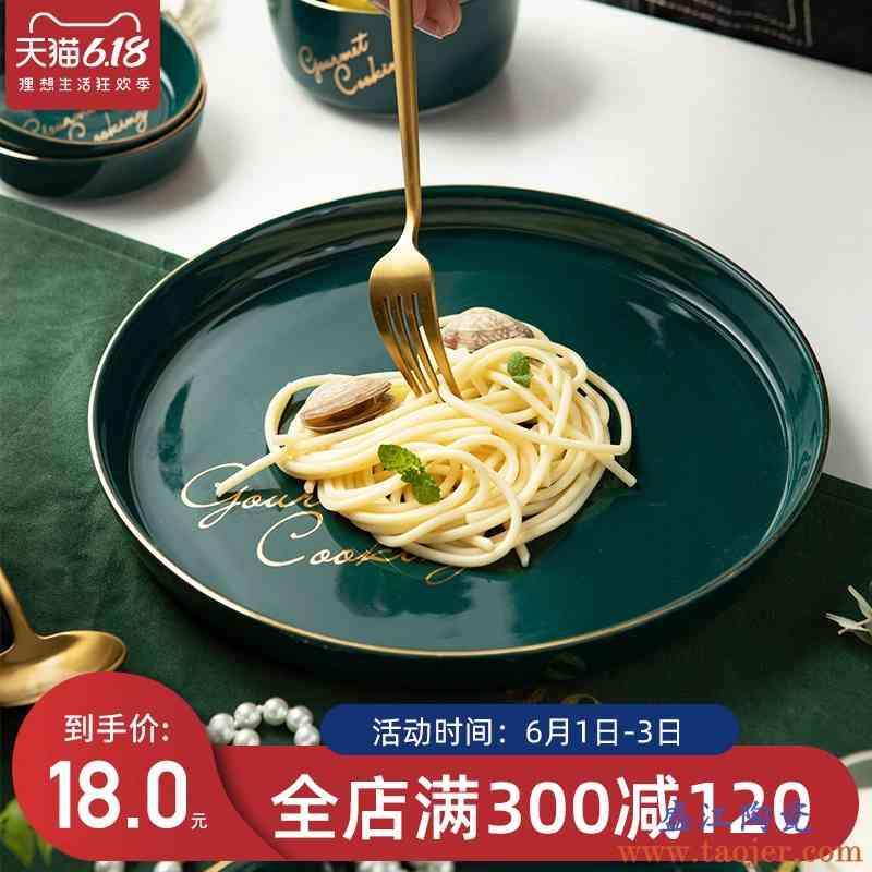 碗单个北欧轻奢风吃饭碗家用创意个性墨绿碗盘高档釉下彩陶瓷餐具