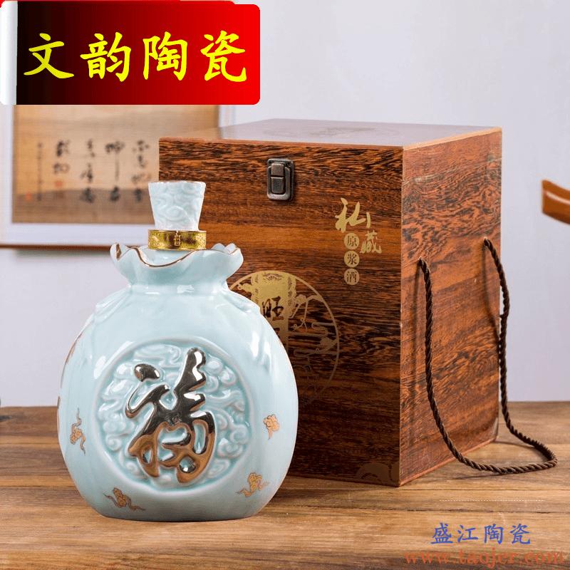 文韵创意陶瓷酒瓶5斤装 密封酒罐空酒具装饰酒瓶 家用酒壶送