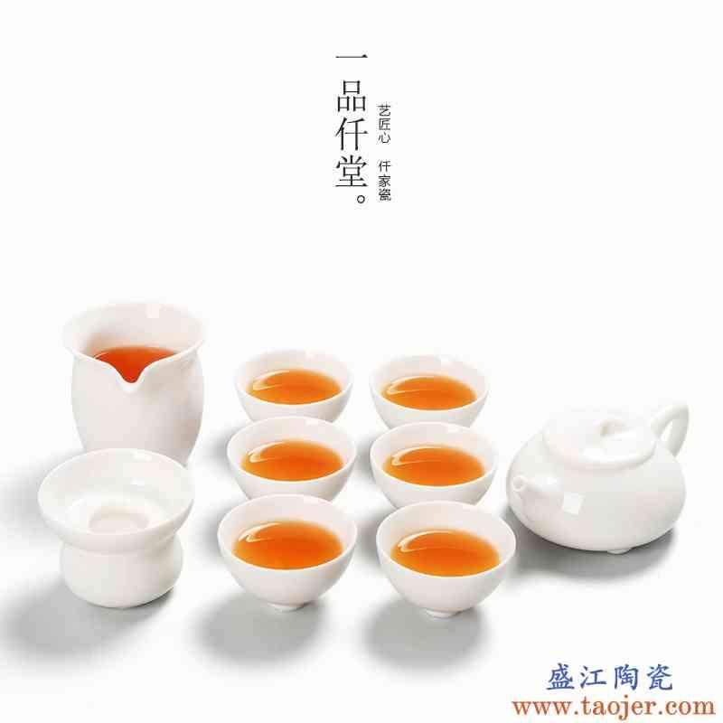 一品仟堂 白瓷功夫茶具套装 陶瓷整套玉瓷石瓢茶壶茶杯公道杯礼品