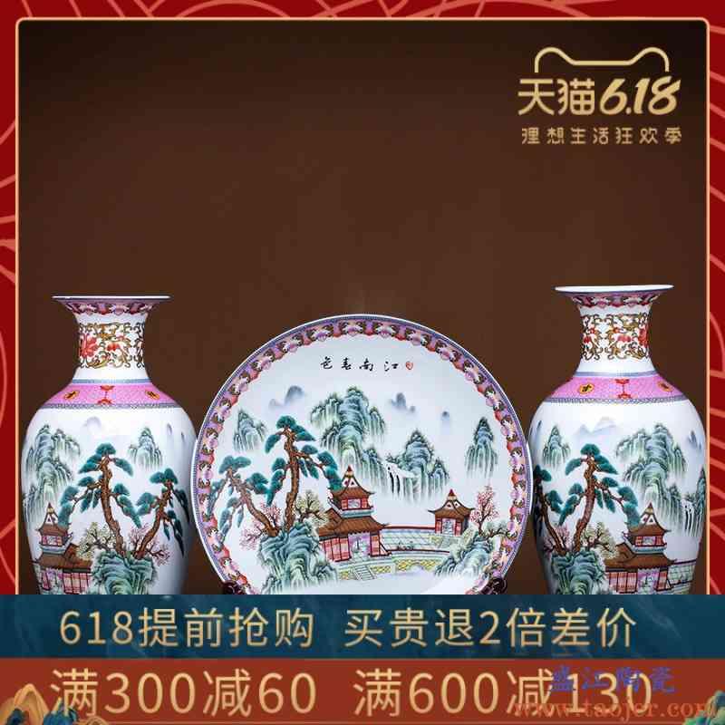 景德镇仿古粉彩花瓶三件套中式家居客厅卧室装饰品餐桌摆件陶瓷器