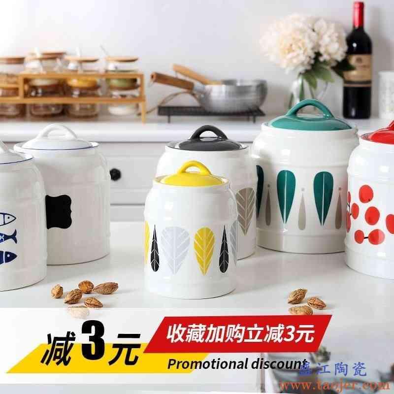 陶瓷密封罐大号米酒坛子带盖猪油罐家用厨房收纳罐房潮五谷杂粮罐