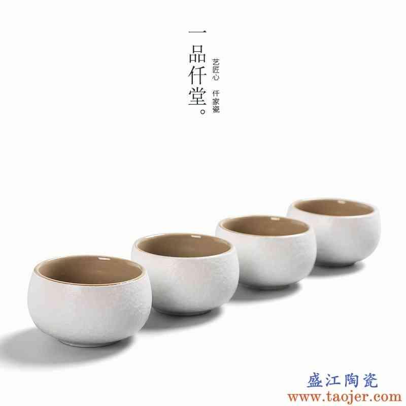 一品仟堂 茶杯黑陶品茗杯陶瓷茶具罗汉茶杯子日式粗陶个人杯单杯