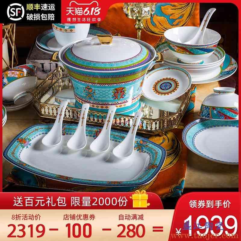 餐具套装家用中国风高档碗盘奢华欧式骨瓷碗碟景德镇陶瓷碗套
