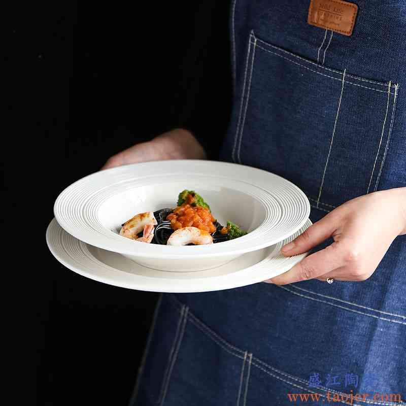 彩柚螺纹陶瓷草帽盘菜盘意大利面西餐牛排盘子浓汤盘蔬菜沙拉盘