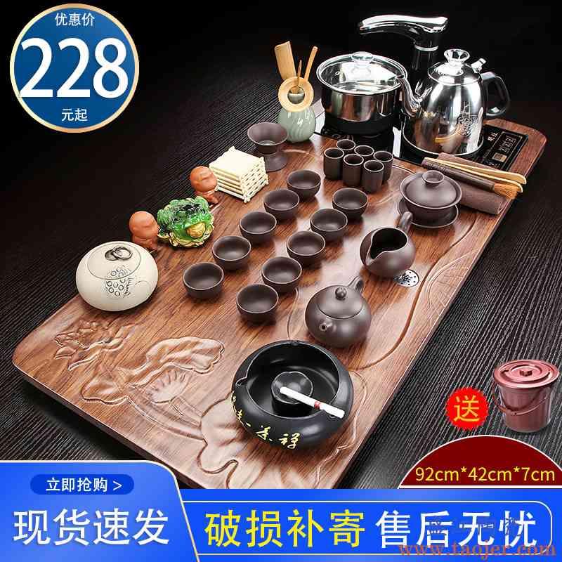 全自动功夫茶具套装家用紫砂简约整套茶杯实木茶盘泡茶台茶道