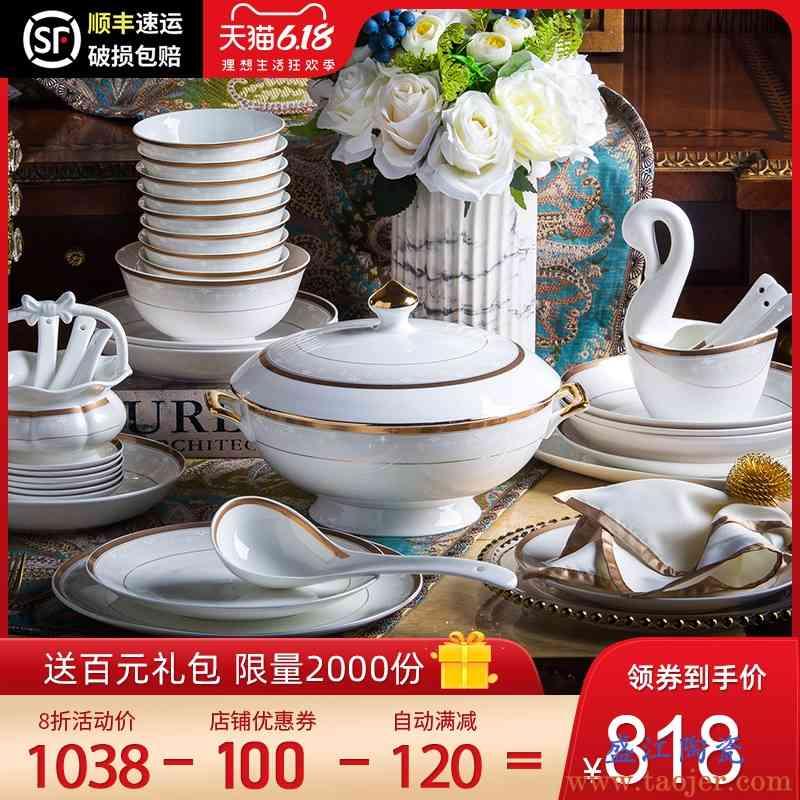 碗碟套装 家用欧式高档骨瓷碗盘创意景德镇陶瓷餐具组合送礼