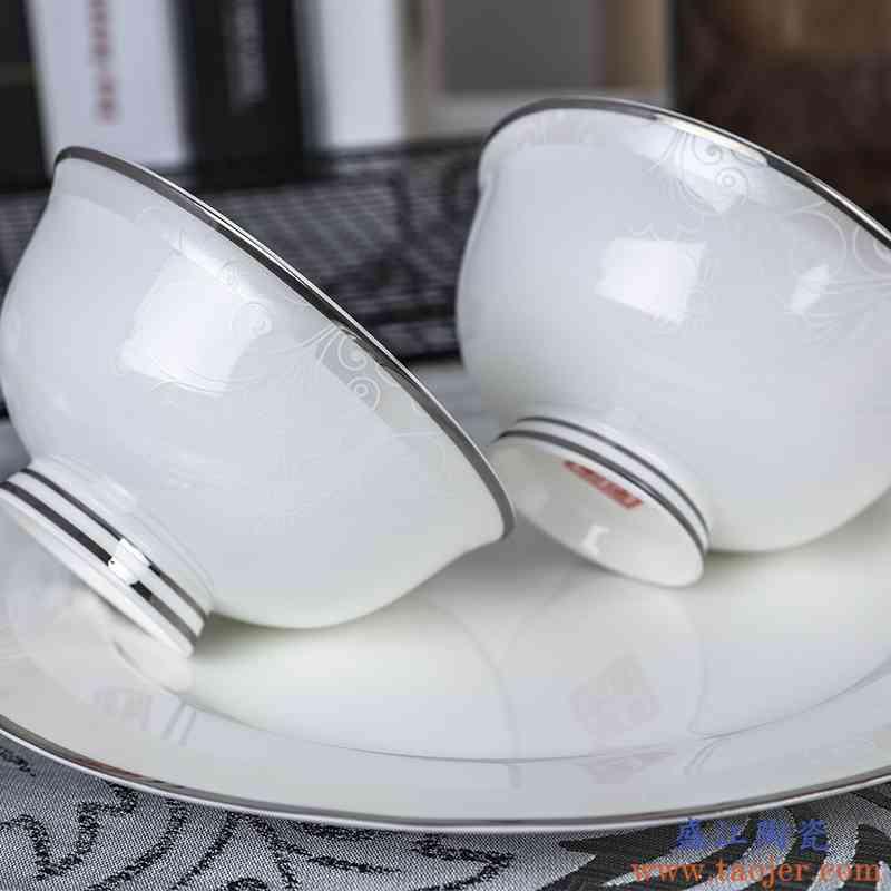 巧慕景德镇骨瓷餐具套装欧式陶瓷碗碟套装家用韩式碗盘子中式碗筷