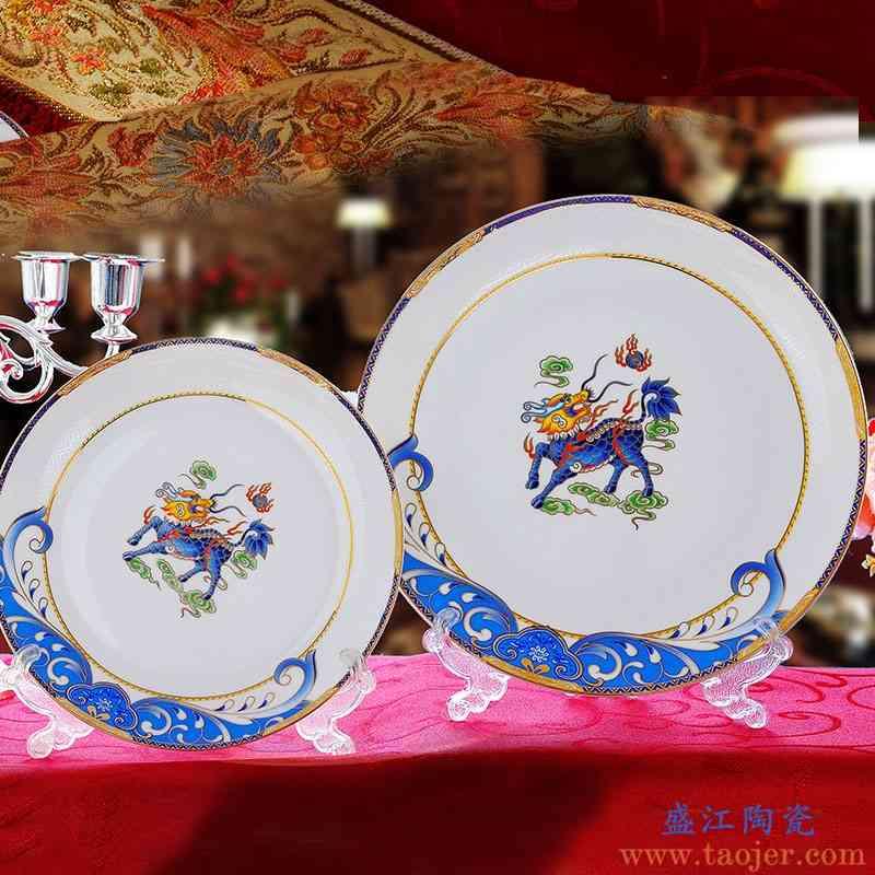 巧慕碗碟套装 景德镇陶瓷器58头金边骨瓷餐具套装家用组合碗盘筷
