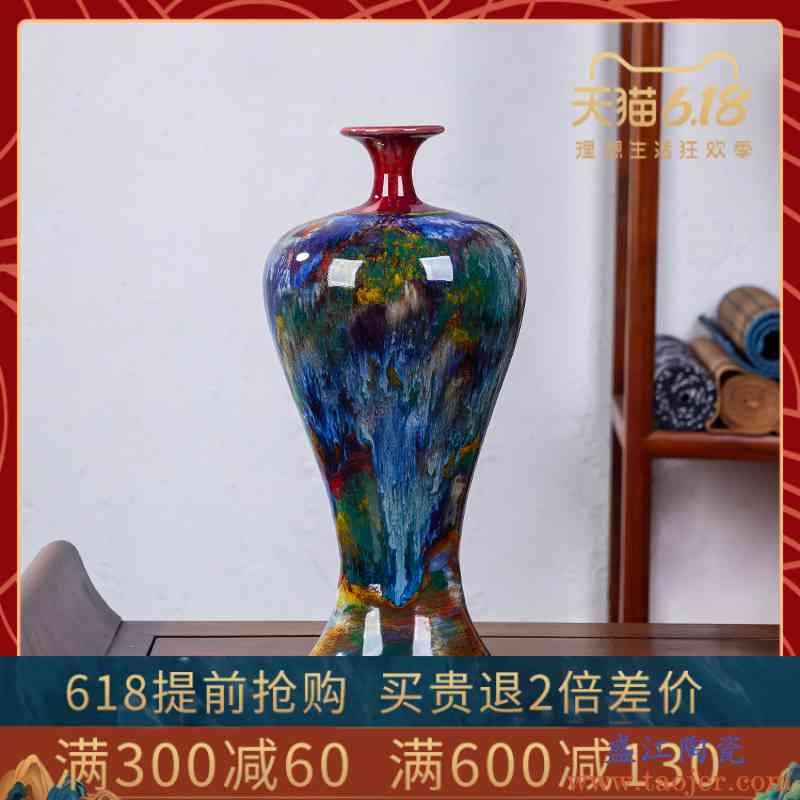 景德镇颜色釉窑变陶瓷落地花瓶干花家居客厅酒柜装饰品插花摆件