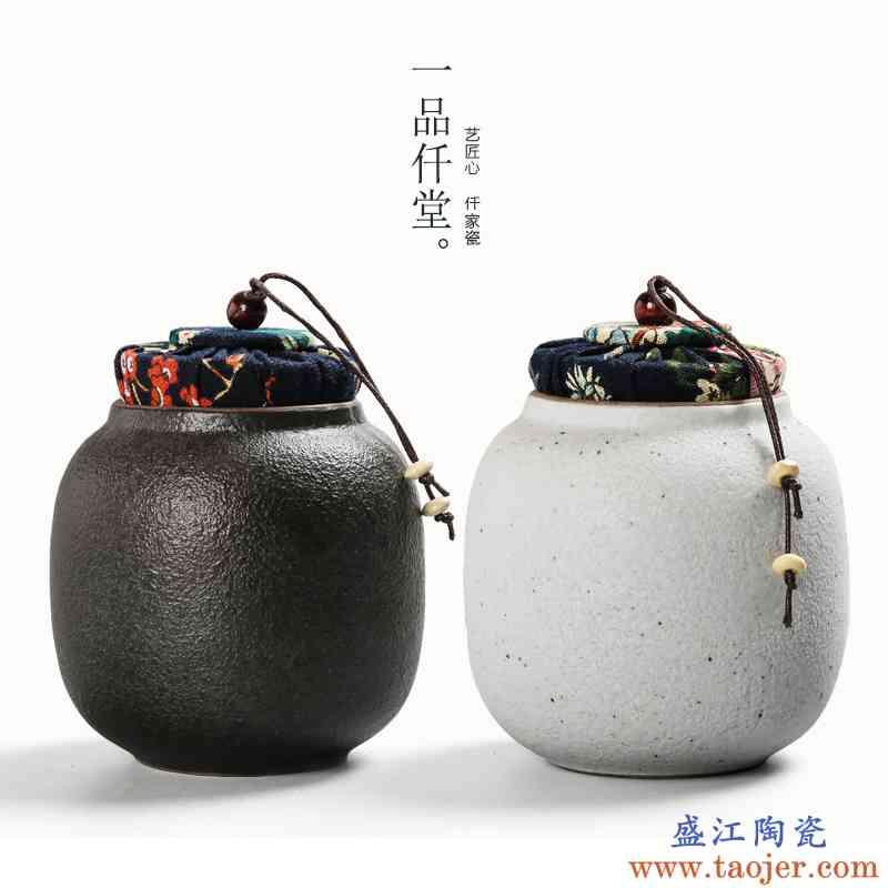 一品仟堂 茶叶罐陶瓷创意普洱茶罐茶小号迷你密封罐 醒茶罐储物罐