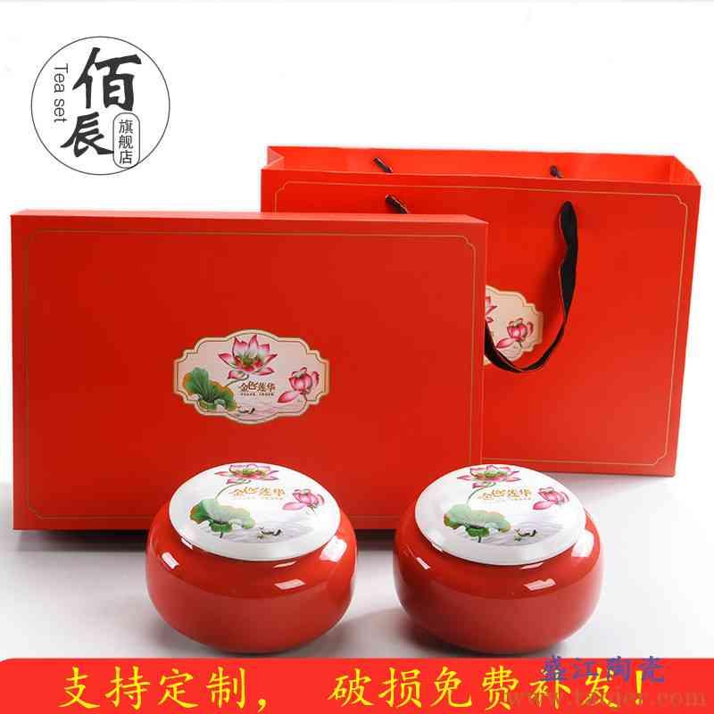 茶叶包装礼盒陶瓷茶叶罐通用红茶绿茶存茶罐密封罐半斤装空盒送礼