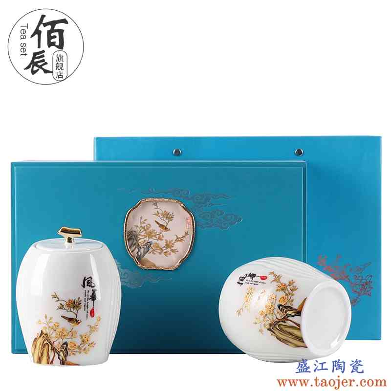 茶叶包装礼盒空新款通用半斤绿茶红茶叶罐陶瓷中号密封罐双罐定制