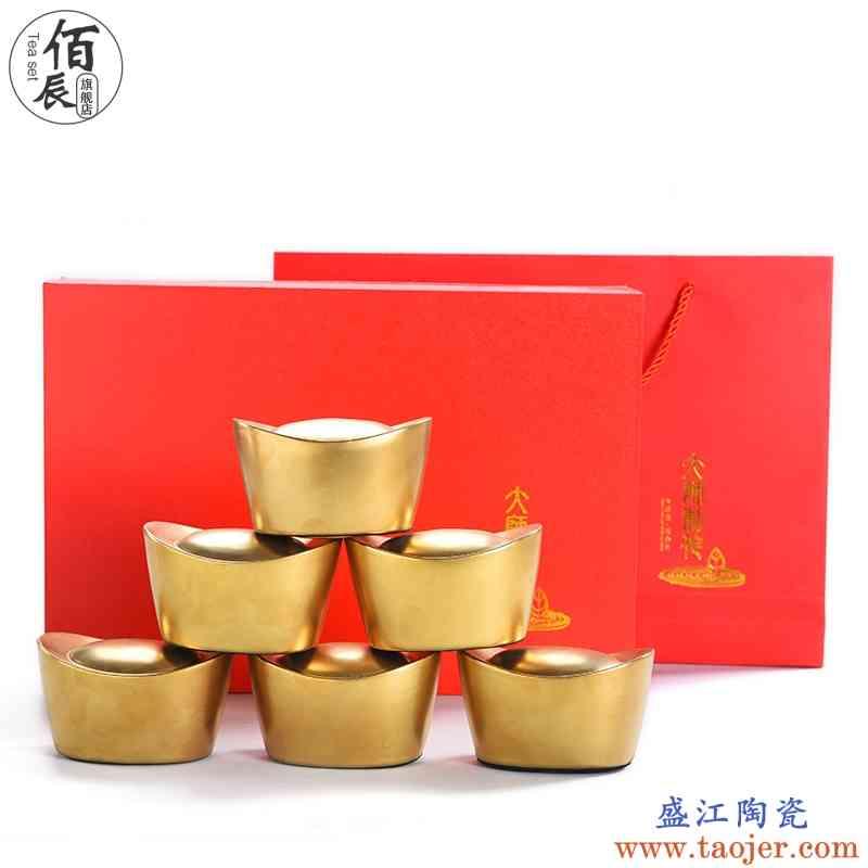 佰辰陶瓷茶叶罐小号定制普洱红茶绿茶密封存储罐茶叶包装礼盒空盒