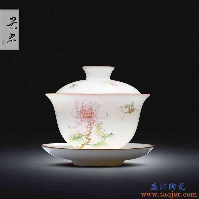 景德镇陶瓷功夫茶具盖碗茶杯纯手工手绘三才盖碗泡茶碗茶杯盖碗茶
